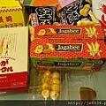 1028日本商品展41.jpg