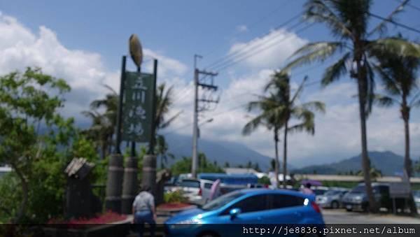 0820立川魚場2.jpg