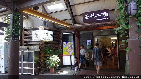 0820立川魚場16.jpg