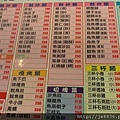 1019竹圍 (16).jpg
