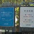 1101大溪一日遊40.jpg