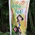 2017士林官邸菊花展10.jpg
