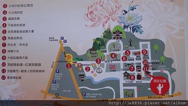 2017士林官邸菊花展63.jpg