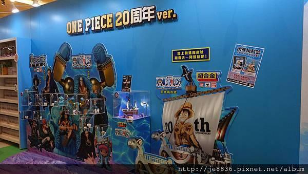 1121海賊王34.jpg
