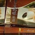 0820花蓮-山知道36.jpg