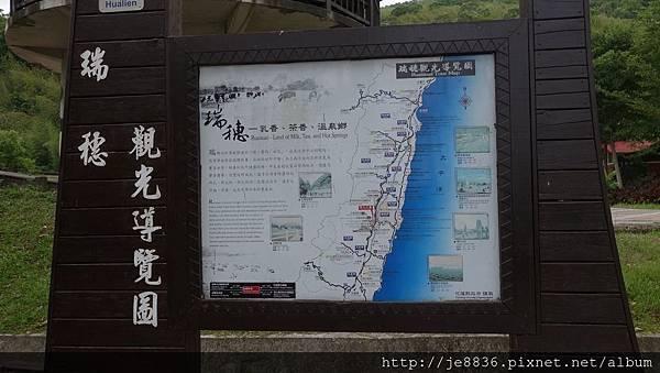 0821瑞穗牧場2.jpg