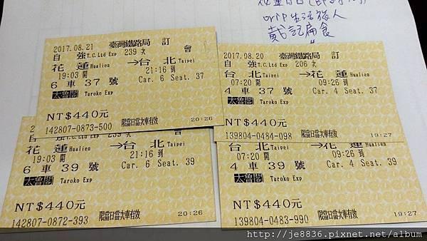 0821花蓮車站1.jpg