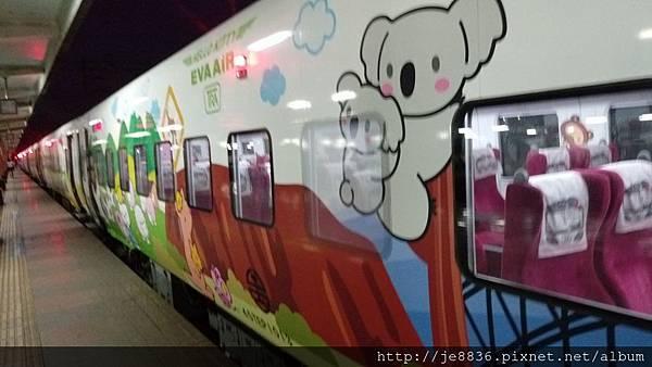 0821花蓮車站4.jpg