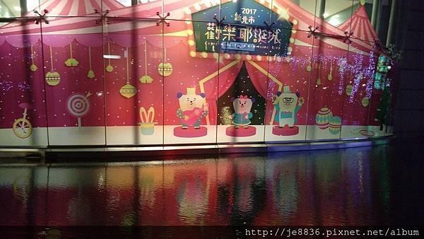 1211新北耶誕城 (33).jpg