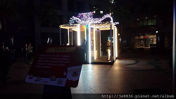 1211新北耶誕城 (49).jpg