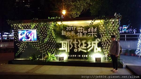 1211新北耶誕城 (52).jpg