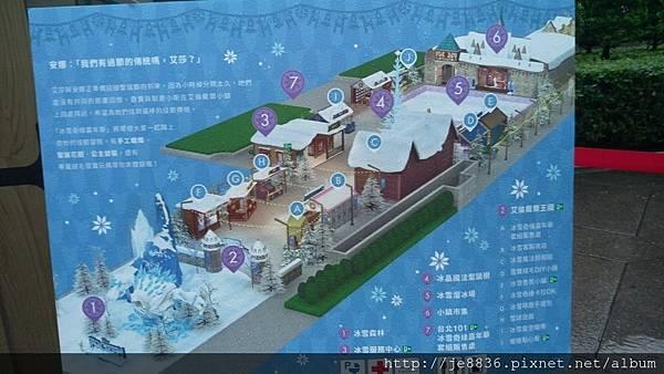 1212冰雪奇緣101~9.jpg