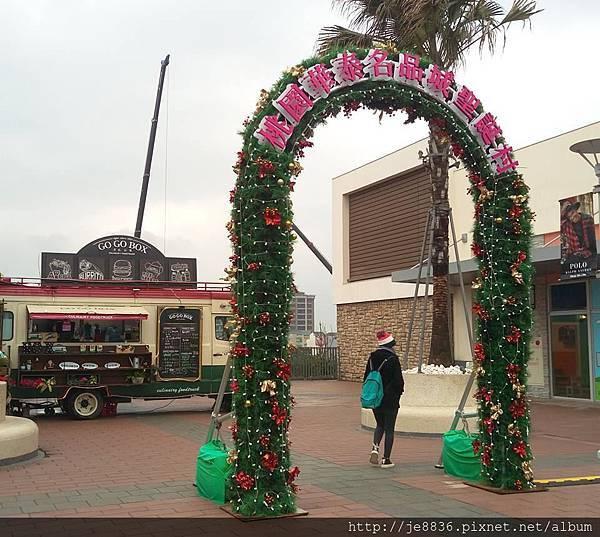 1219華泰聖誕樹 (1).jpg