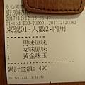 1212通堂拉麵20.jpg