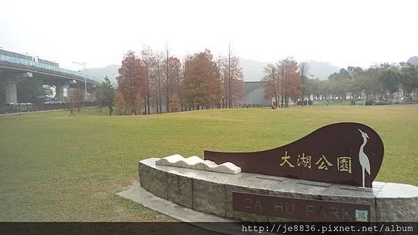 1231大湖公園1.jpg
