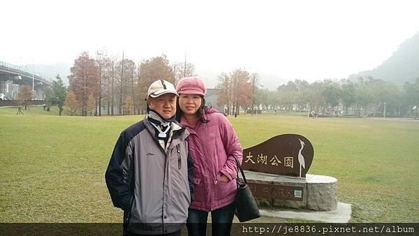 1231大湖公園2.jpg
