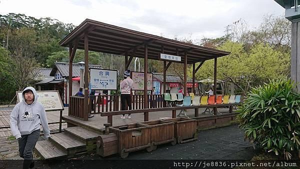0121合興車站3.jpg