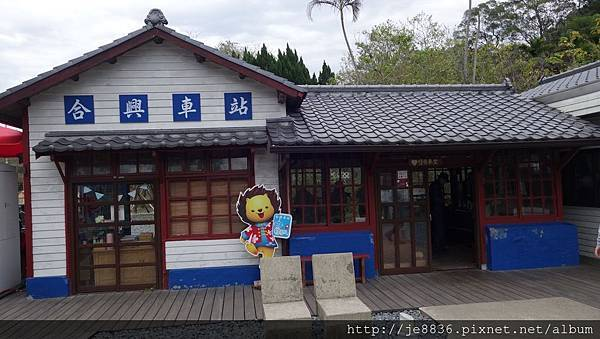 0121合興車站26.jpg