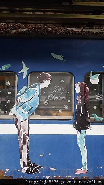 0121合興車站33.jpg