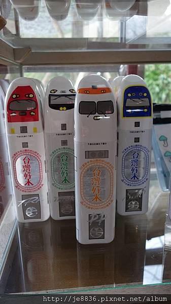 0121合興車站45.jpg