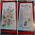 0121紅薔薇8.jpg