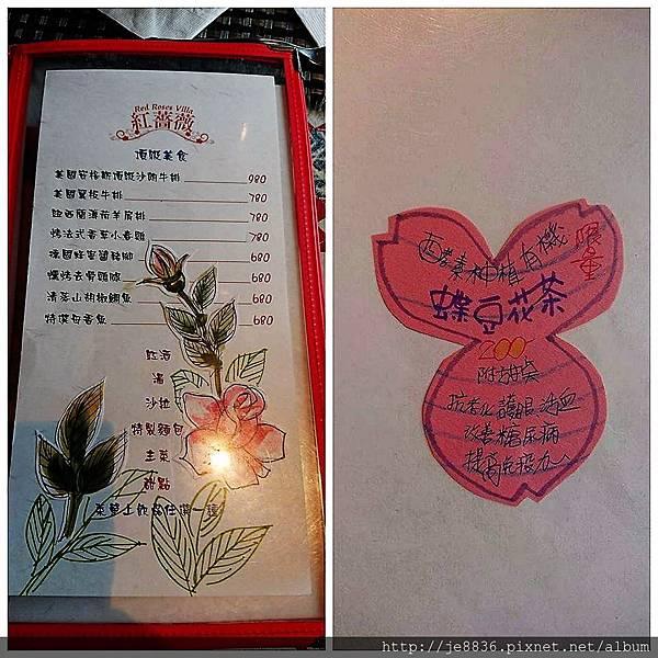 0121紅薔薇10.jpg