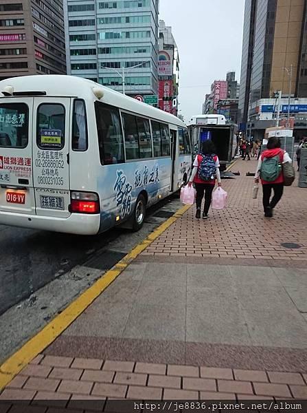0128武陵賞花一日遊9.jpg