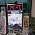 0128武陵100.jpg