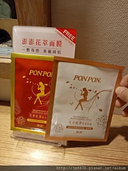 0216王子飯店21.jpg