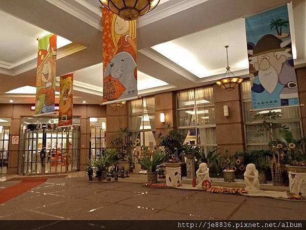 0216王子飯店37.jpg