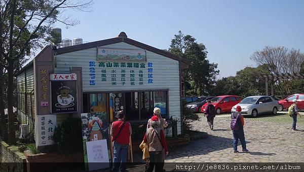 0301魯冰花6.jpg