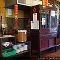 0301魯冰花34.jpg