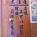 0301魯冰花46.jpg