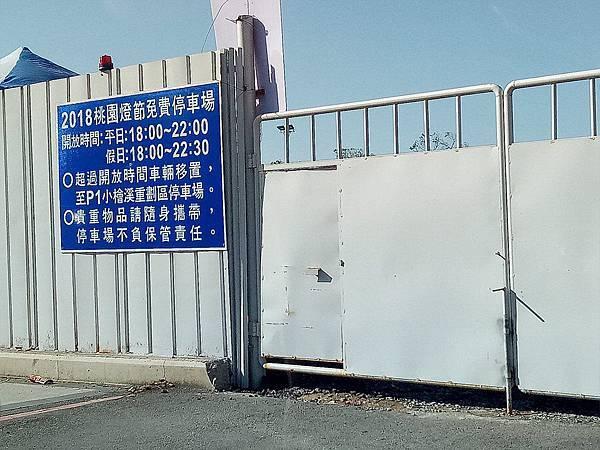 0301魯冰花56