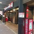 0323東京賞櫻37.jpg