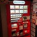 0323東京賞櫻39.jpg