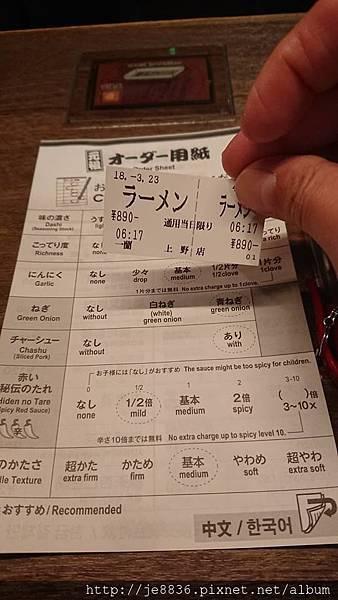 0323東京賞櫻40.jpg