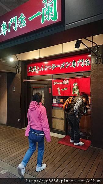 0323東京賞櫻38.jpg