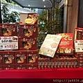 0323東京賞櫻43.jpg