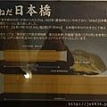 0323東京賞櫻52.jpg