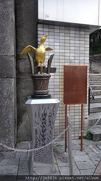 0323東京賞櫻67.jpg