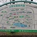 0323上野公園~不忍池56.jpg