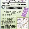 0330大湖公園35.jpg