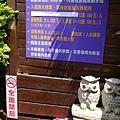 0410台北奧萬大49.jpg