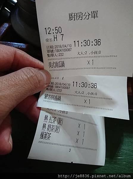 0410台北奧萬大26.jpg