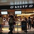 0323新宿午餐5.jpg