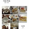 0323新宿午餐21