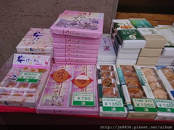 0323新宿御苑80.jpg