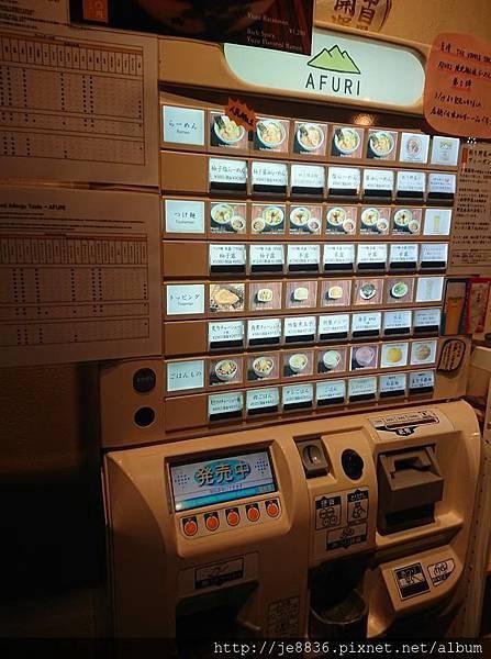 0323目黑川賞櫻42.jpg