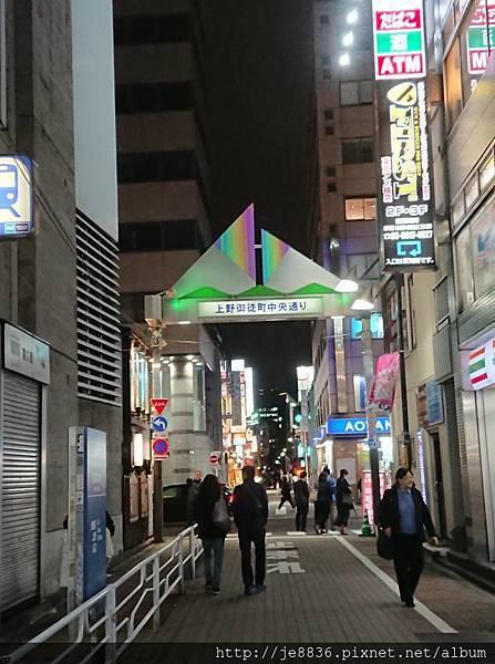 0323 アメヤ横丁 (2).jpg